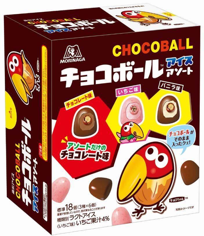 ファミリーマートの『チョコボールアイスアソート』
