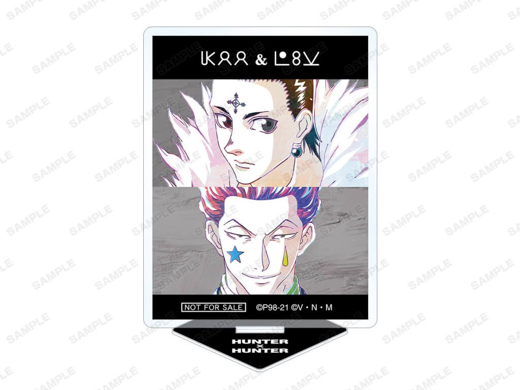 『HUNTER×HUNTER』Ani-Art アニメイトフェア in 2021 Spring-トレーディング Ani-Art 第2弾 アクリルスタンド(全14種)のアニメイト限定BOX購入特典