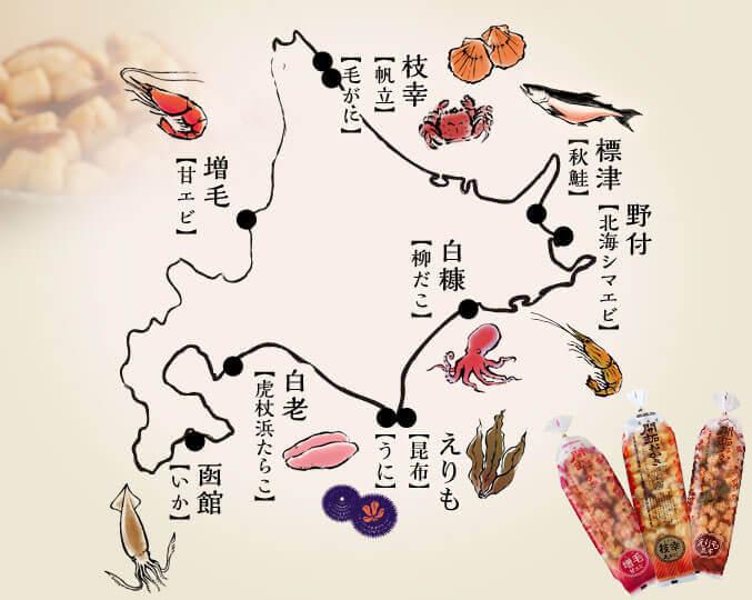 北菓楼の『北海道開拓おかき』