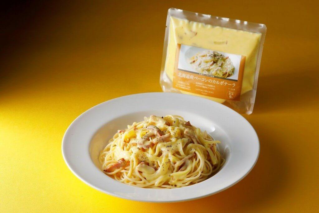 札幌パークホテル『冷凍ミールキット』-北海道産ベーコンのカルボナーラソース