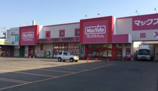 【マックスバリュ 新琴似店】北区のマックスバリュがリニューアルオープン!老朽化設備の一新やセルフレジ導入など