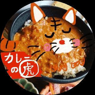 @curry.no.tora様のプロフ画像