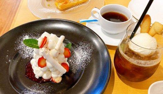 【cafe coniglio(カフェコニーリョ)】東区の「Pizzeria&Gelateria ORSO」を間借りして営業するカフェ!