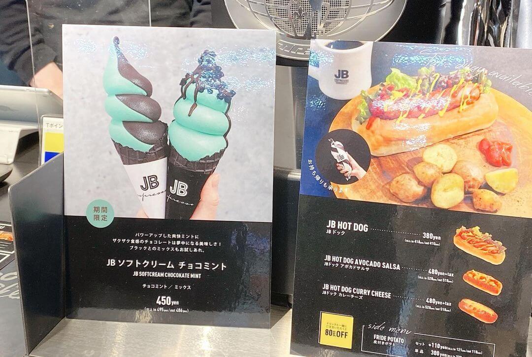 JB ESPRESSO MORIHICO.の『JBソフトクリームチョコミント』のメニュー