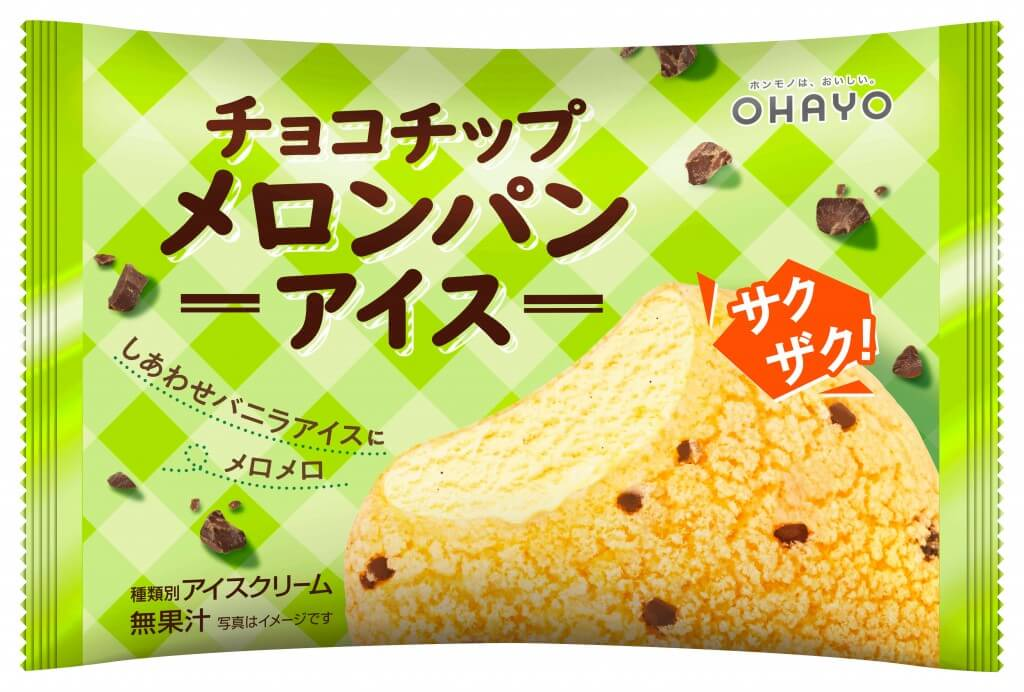 『チョコチップ メロンパンアイス』
