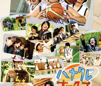 ハナタレナックスの2010年後半の傑作を詰め込んだ『ハナタレナックスBlu-ray 第11滴 -2010傑作選・後編-』が5月14日(金)より発売!