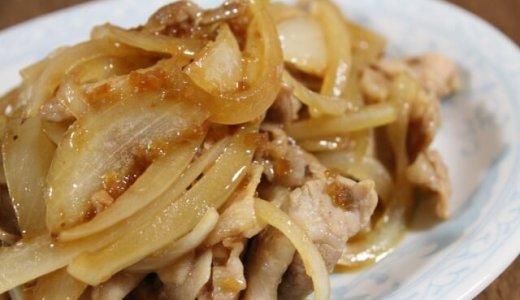 【豚料理専門店 旨豚】すすきのにミルフィーユ豚カツなどを提供する豚料理専門店がオープン!