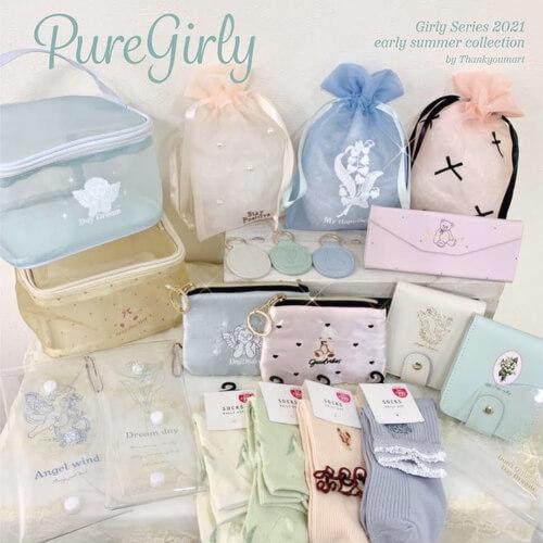 サンキューマートの『Pure Girly』