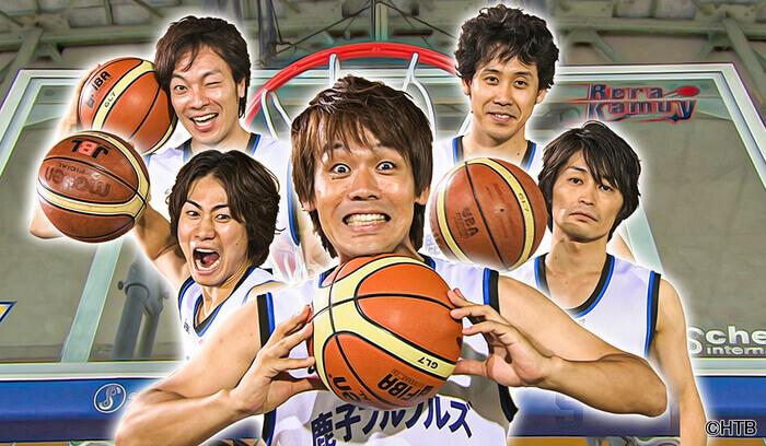 ハナタレナックス 第11滴 —2010傑作選・後編— ハナタレ1日入門~バスケットボール編~