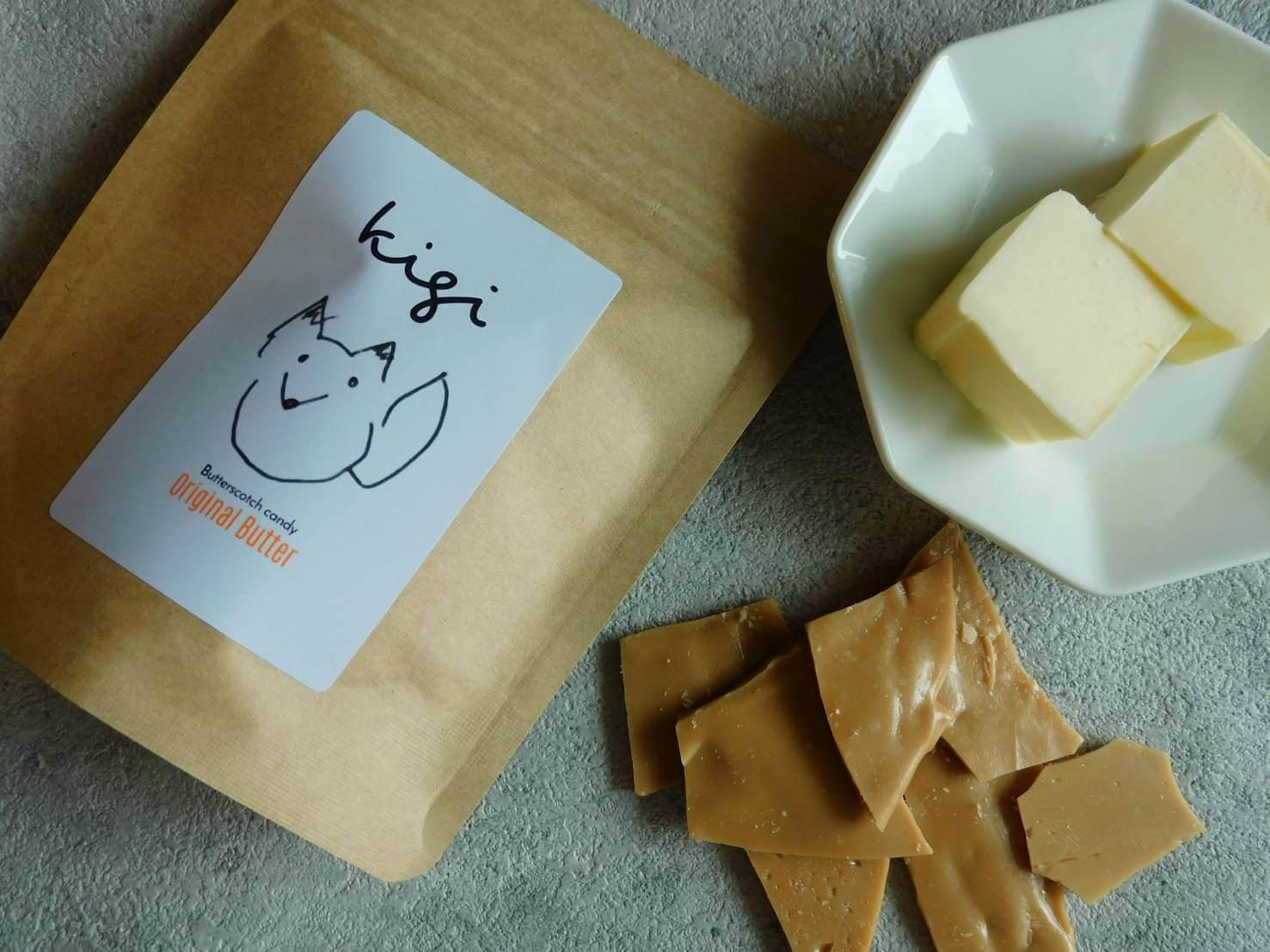 森のバタースコッチ kigiの『キツネ Original Butter (オリジナルバター)』