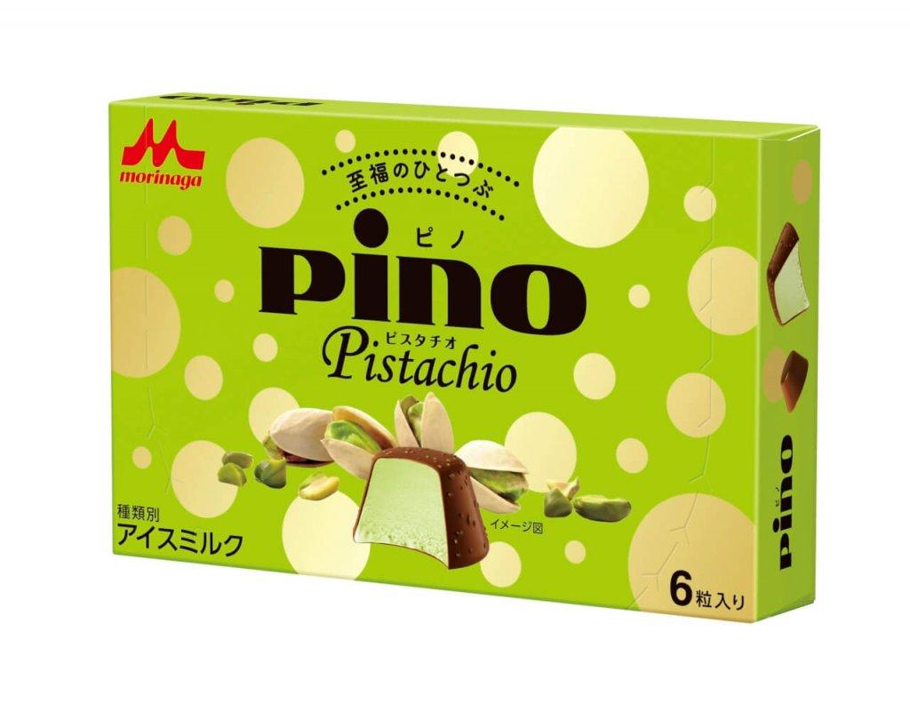 『ピノ ピスタチオ』