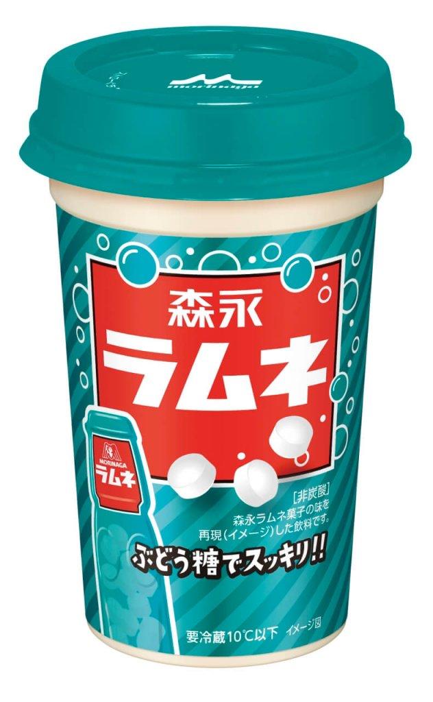 カップ飲料『森永ラムネ』