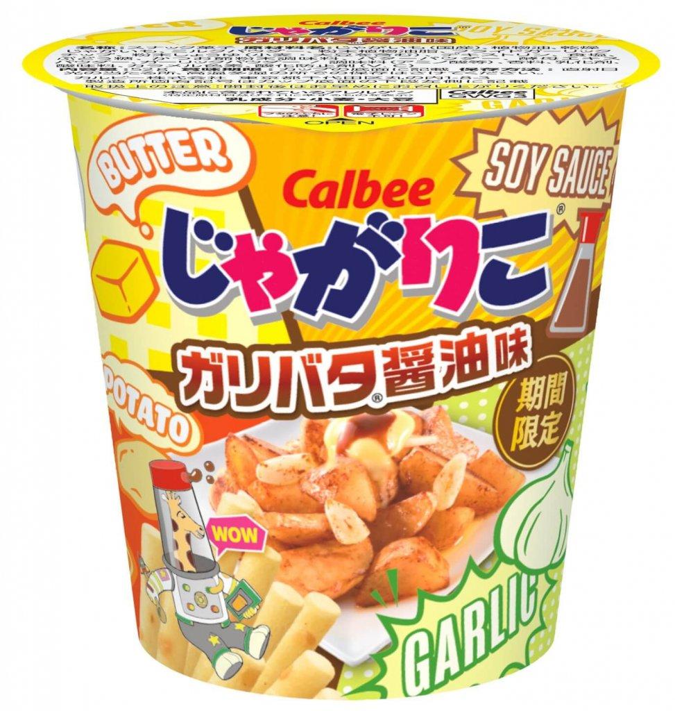 『じゃがりこ ガリバタ®醤油味』