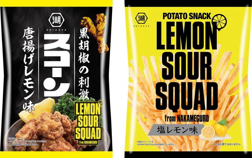 『スコーン 唐揚げレモン味』・『ポテトスナック 塩レモン味』