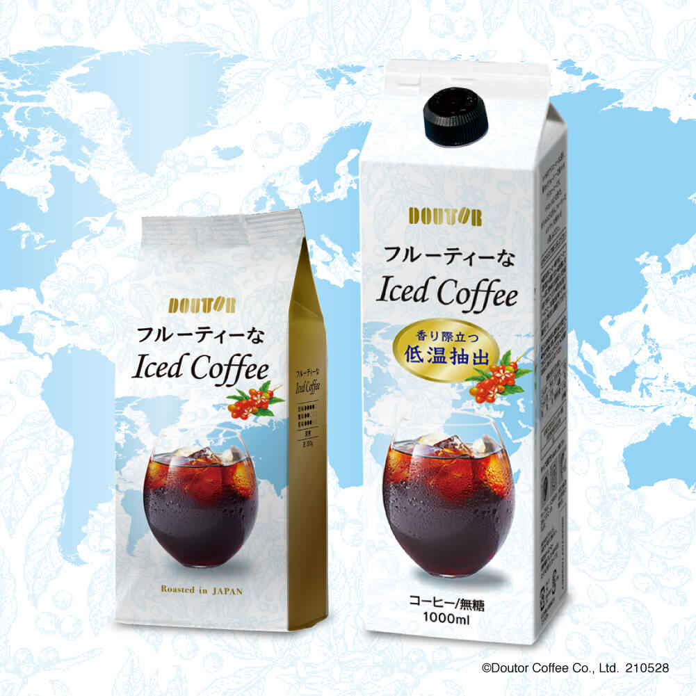 ドトールコーヒーの『フルーティーなアイスコーヒー』