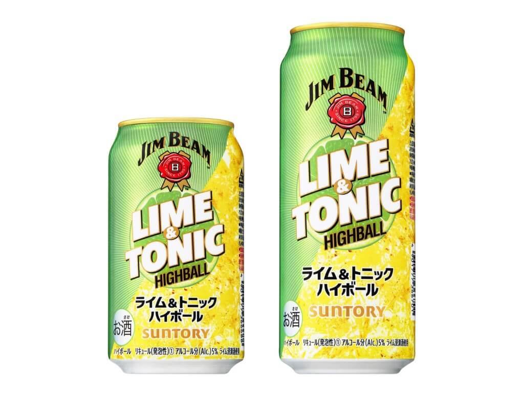 『ジムビーム ハイボール缶〈ライム&トニックハイボール〉』