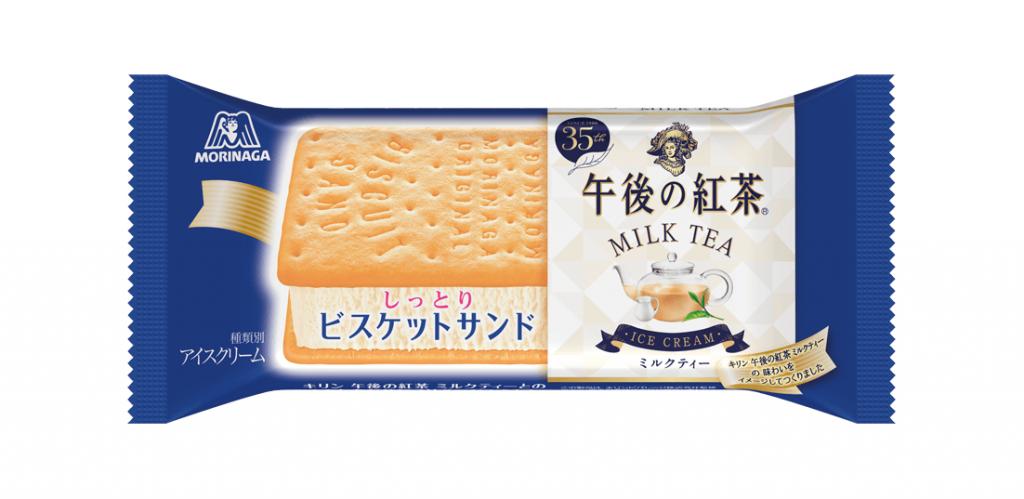 『ビスケットサンド<午後の紅茶 ミルクティー>』