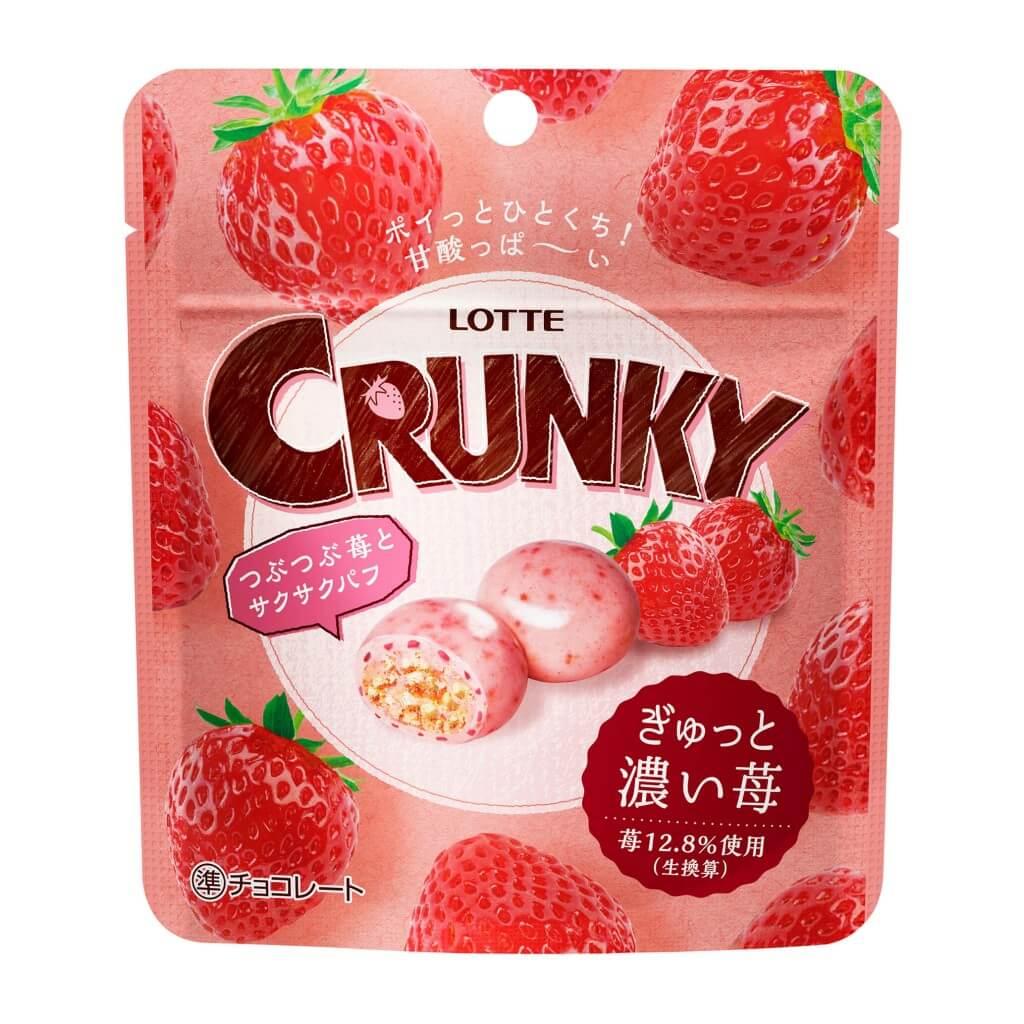 『クランキー<ぎゅっと濃い苺>』