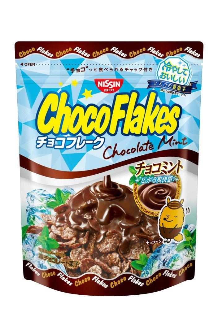 『チョコフレーク チョコミント』