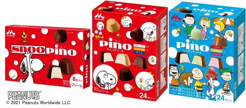 『ピノ』・『ピノ チョコアソート』・『ピノ シーズンアソート』