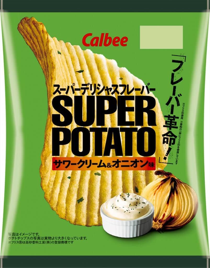 『スーパーポテト サワークリーム&オニオン味』