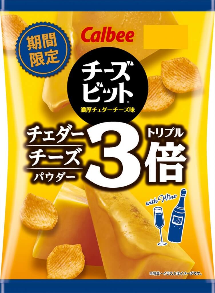 『チーズビット 濃厚チェダーチーズ味 トリプル』