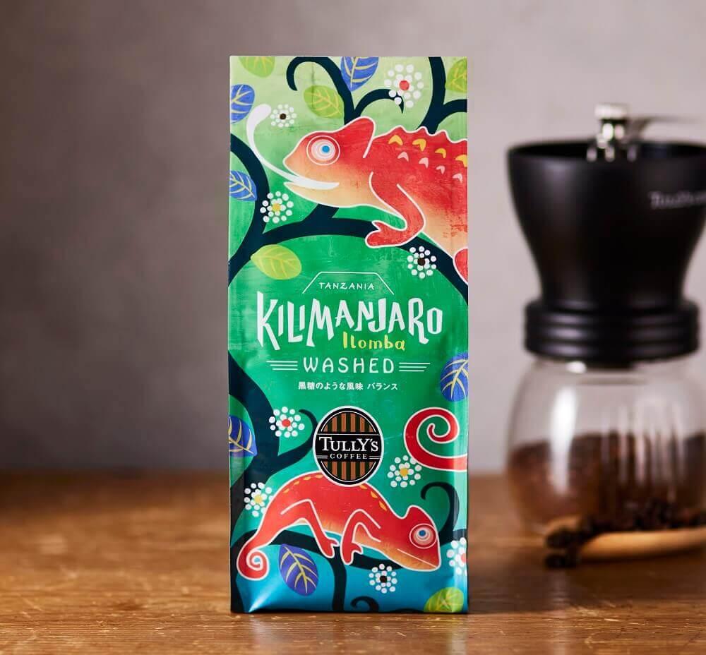 タリーズコーヒーの『キリマンジャロ イロンバ ウォッシュド』