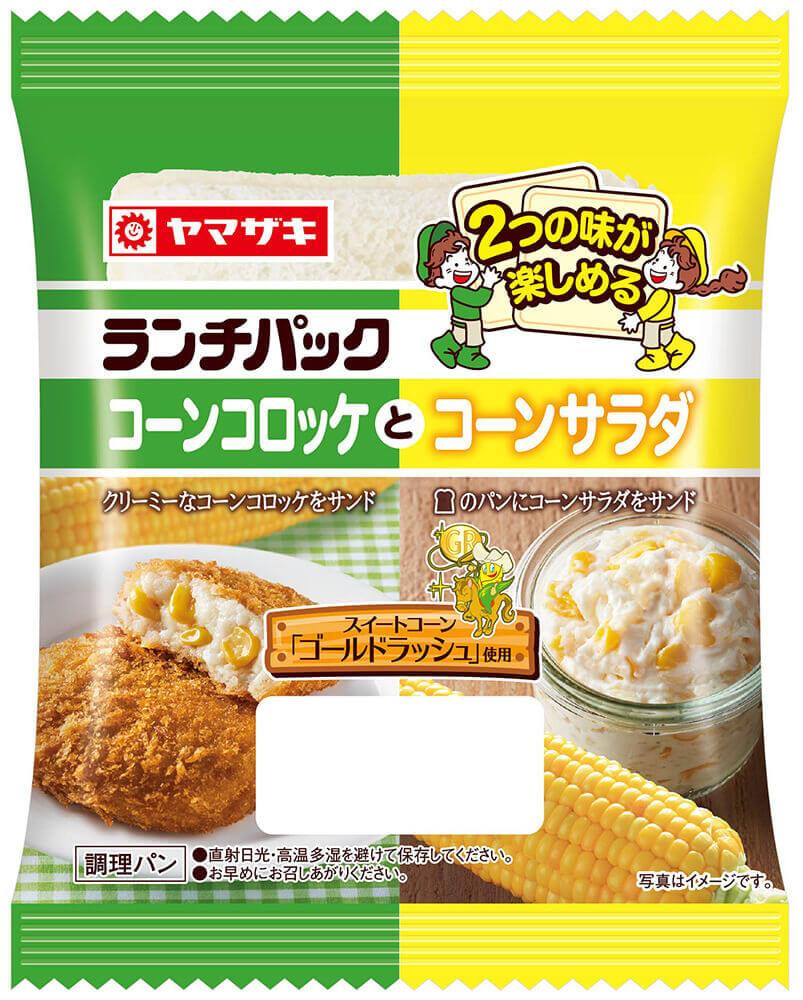 『ランチパック(コーンコロッケとコーンサラダ)』