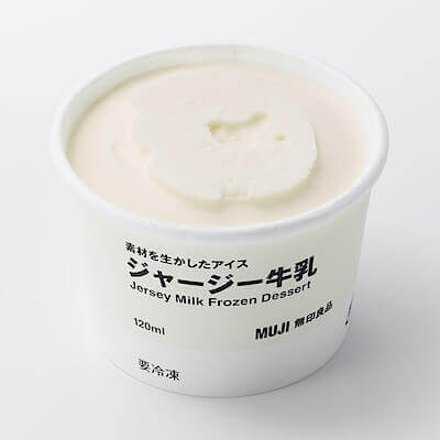 無印良品の『素材を生かしたアイス・ソルベ』-ジャージー牛乳