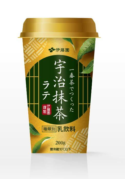 ファミリーマートの『一番茶でつくった宇治抹茶ラテ』