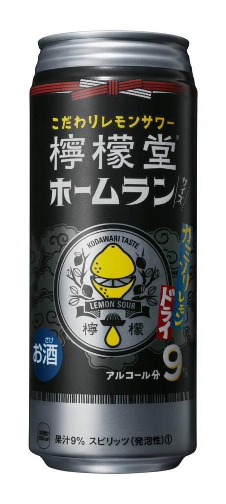 檸檬堂 ホームランサイズ カミソリレモン