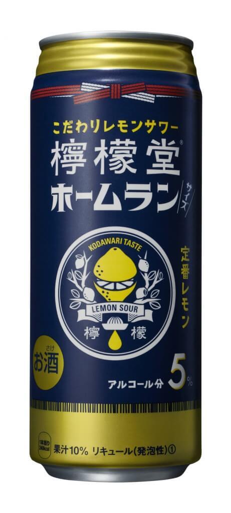 檸檬堂 ホームランサイズ 定番レモン