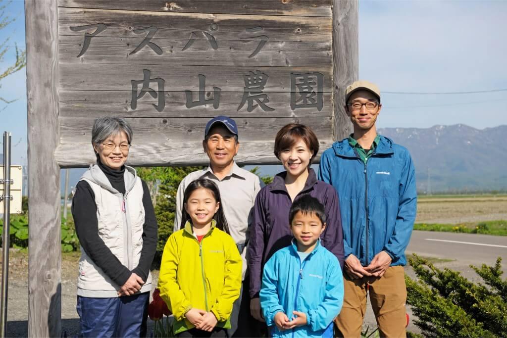 大丸札幌のライブショッピング『食で旅する北海道』-内山さんは祖父の代から続く農家さん。