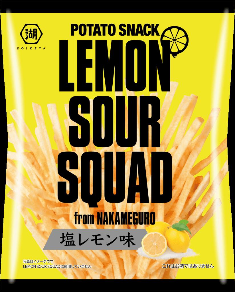 『ポテトスナック 塩レモン味』