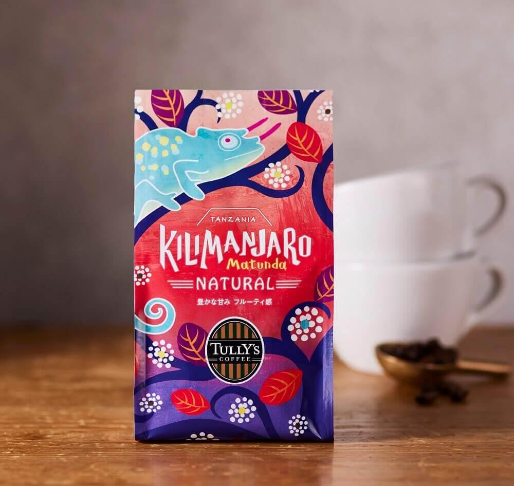 タリーズコーヒーの『キリマンジャロ マトゥンダ ナチュラル』
