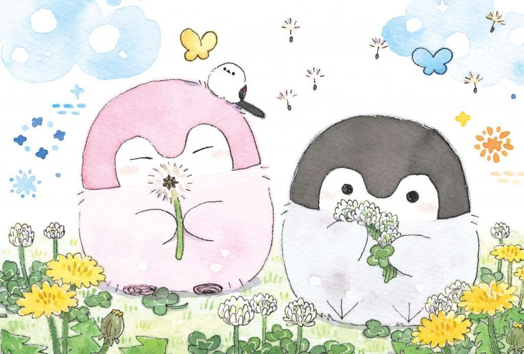 コウペンちゃん にじいろミュージアム-原画展示