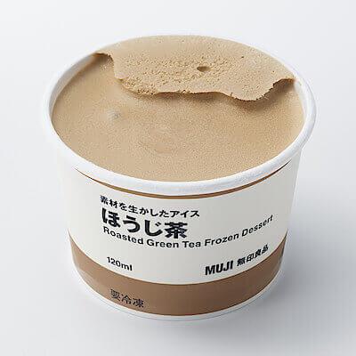 無印良品の『素材を生かしたアイス・ソルベ』-ほうじ茶
