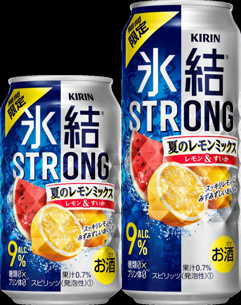 『キリン 氷結®ストロング 夏のレモンミックス(期間限定)』