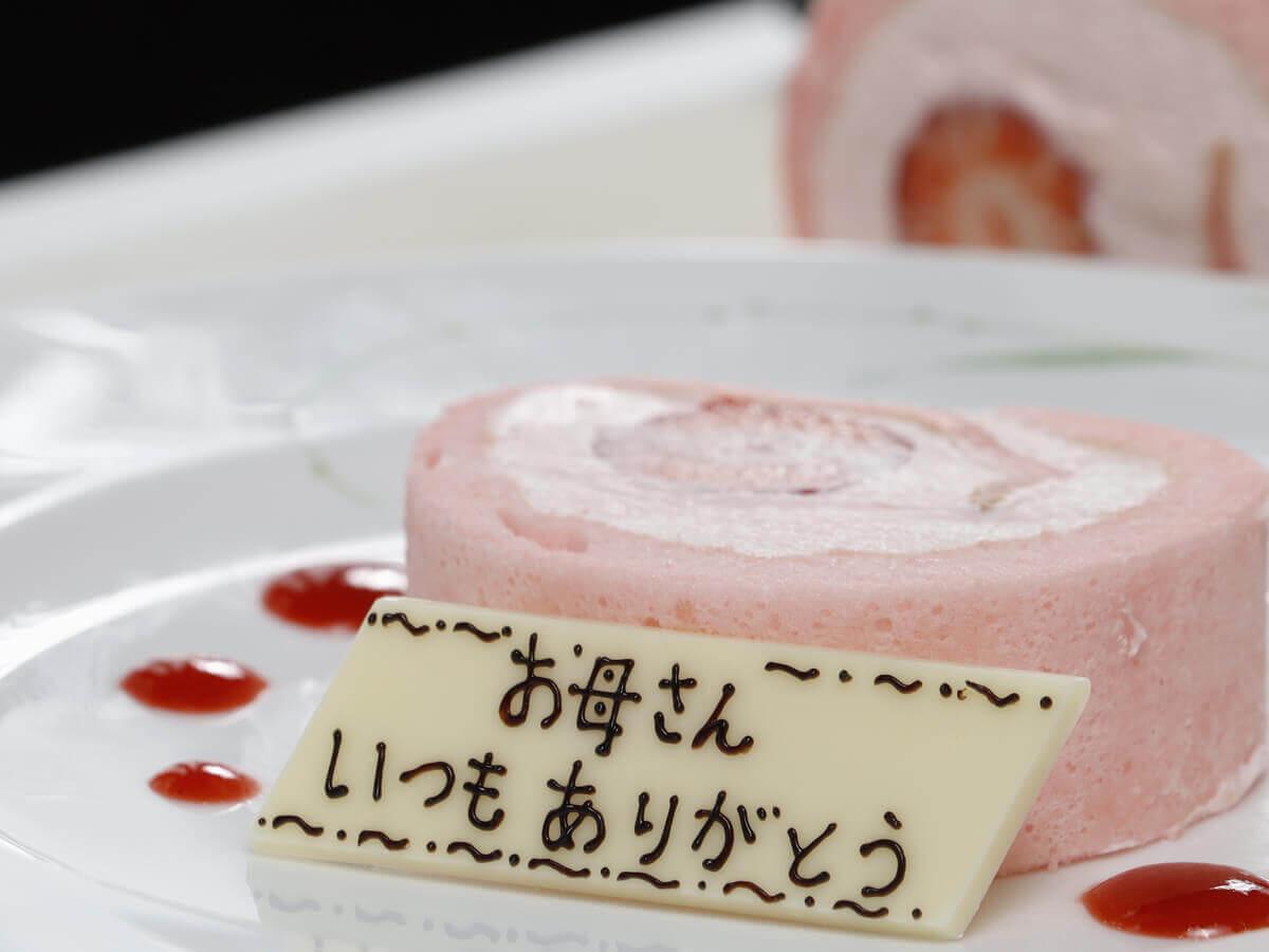 札幌プリンスホテルの『母の日企画』-ブッフェレストラン ハプナ