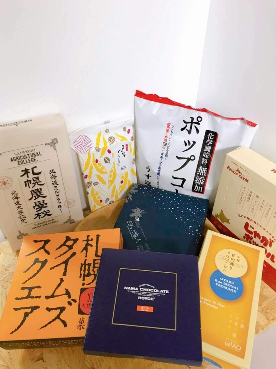 大丸札幌のライブショッピング『食で旅する北海道』-〈北海道スィーツBOX〉