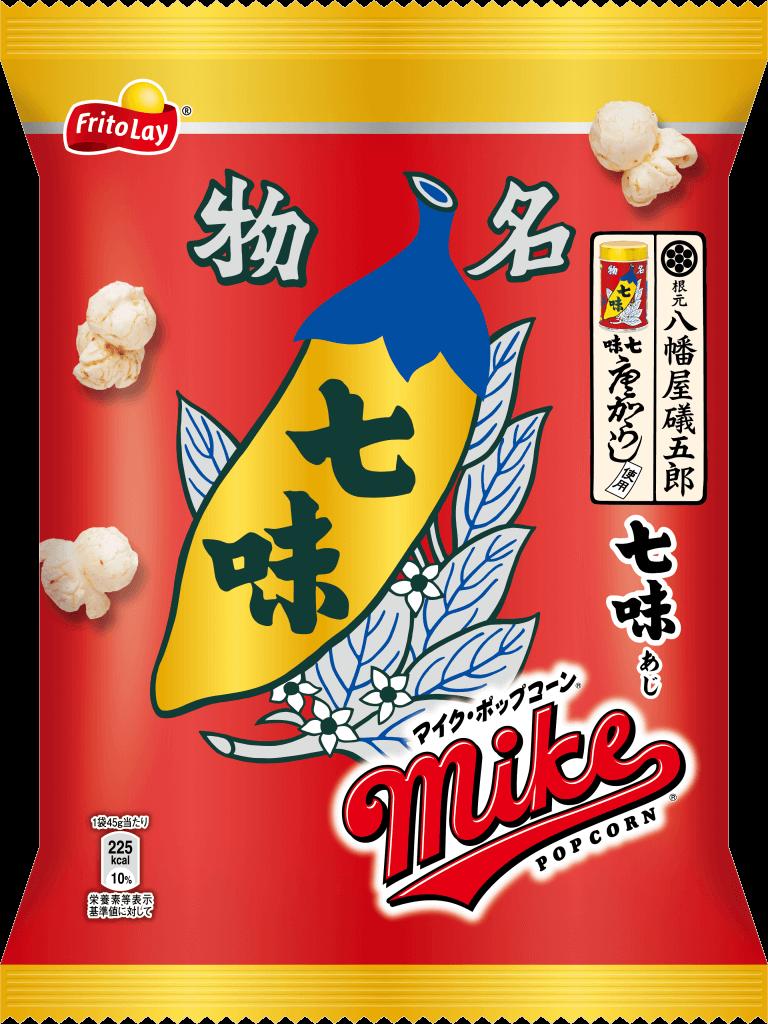 『マイクポップコーン 八幡屋礒五郎七味あじ』