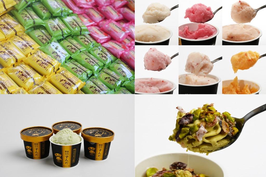あいぱく(アイスクリーム万博)のクラウドファンディング『アイスを食べて支援につながるプロジェクト』のリターン品