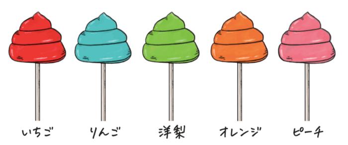 PAPABUBBLE(パパブブレ)の『カガネーグミ』『カガネーキャンディ』