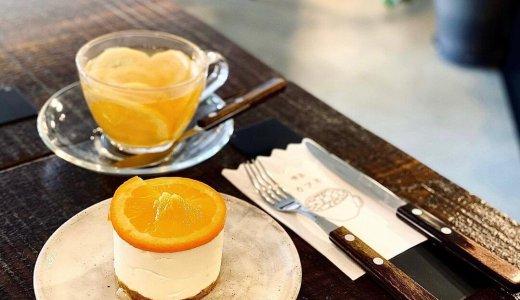 【Cafuné(カフネ)】豊平区水車町にある季節限定スイーツも人気な喫茶店!オムライス・ナポリタンなどの喫茶メニューも