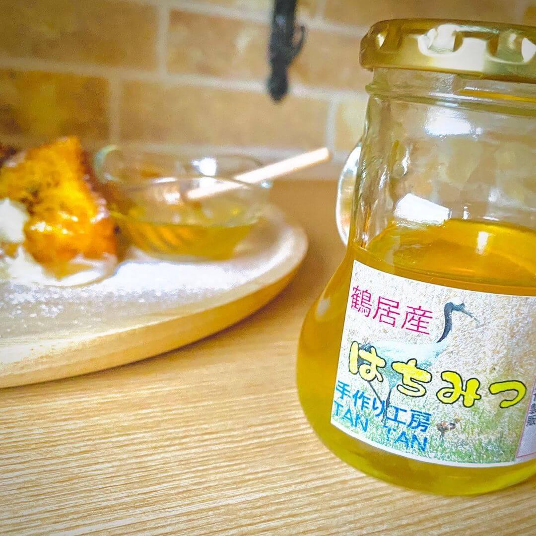 cafe melt.(カフェメルト)-鶴居村のはちみつ