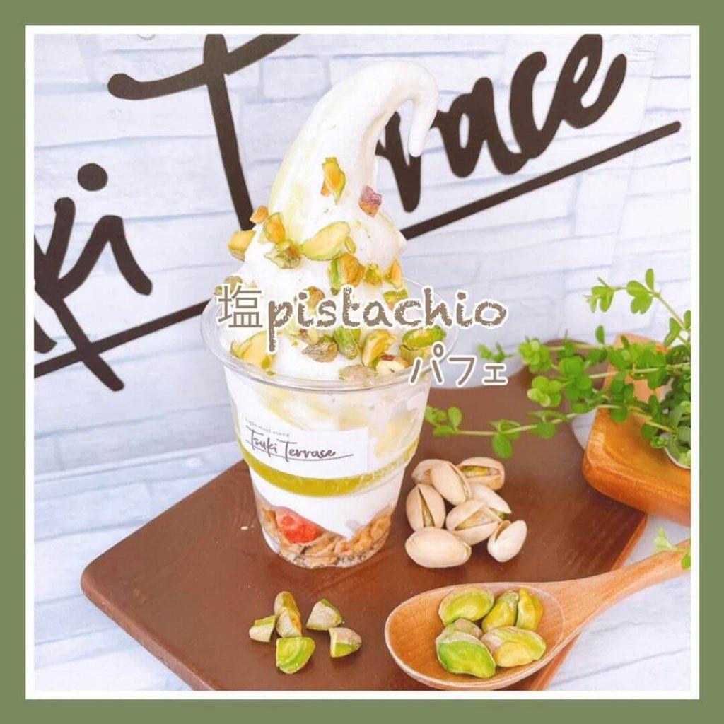 キッチンカーで営業している「つきてらす」からピスタチオを使った6月のパフェが登場!