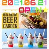すすきので窯焼きピザや新感覚「ソフトクリームレモネード」を楽しめるビアガーデン『NUTS SQUARE BEER GARDEN』が6月21日(月)より開催!