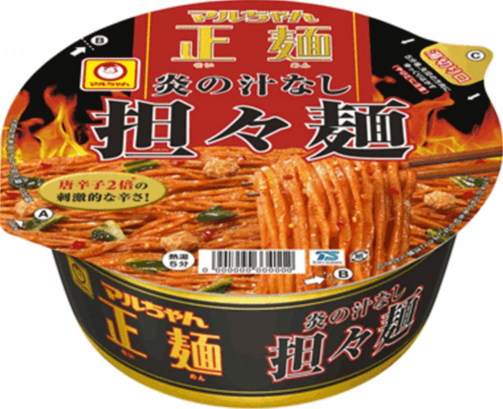 『マルちゃん正麺 カップ 炎の汁なし担々麺』