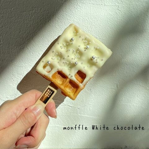 Cream&Waffle! moncozy(クリームアンドワッフル モンコジ)の『monffle White chocolate』
