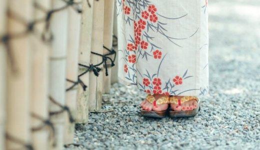 【リサイクルきもの 和ものや傳(でん) 札幌パセオ店】札幌パセオに和装のリサイクル販売を行うお店がオープン!